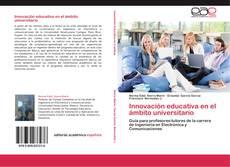 Обложка Innovación educativa en el ámbito universitario