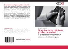Organizaciones religiosas y deber de lealtad的封面