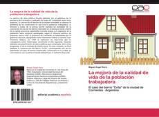 Portada del libro de La mejora de la calidad de vida de la población trabajadora