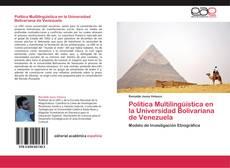 Обложка Política Multilingüística en la Universidad Bolivariana de Venezuela