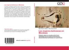 Обложка Las mujeres bolivianas en Mendoza