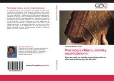Обложка Psicología clínica, social y organizacional