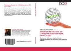 Обложка Sistema de Gestión de Calidad basado en ISO: 9001-2008