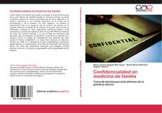 Confidencialidad en medicina de familia的封面