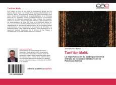 Tarif ibn Malik kitap kapağı