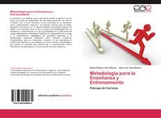 Обложка Metodología para la Enseñanza y Entrenamiento