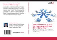 Portada del libro de Software libre en gestión del capital estructural en Cloud Computing