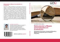 Обложка Reticulación y Mapas Conceptuales en Evaluación