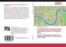 Verificación al proceso de estratificación en Bogotá D.C.的封面