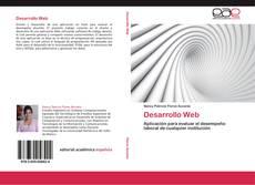 Desarrollo Web的封面