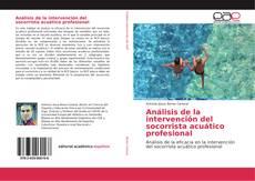 Portada del libro de Análisis de la intervención del socorrista acuático profesional