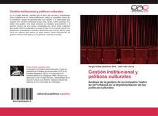 Borítókép a  Gestión institucional y políticas culturales - hoz