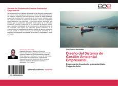 Diseño del Sistema de Gestión Ambiental Empresarial的封面