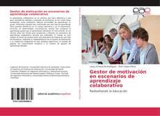 Обложка Gestor de motivación en escenarios de aprendizaje colaborativo