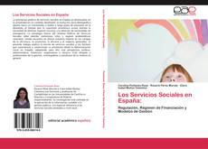 Обложка Los Servicios Sociales en España: