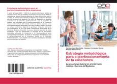 Portada del libro de Estrategia metodológica para el perfeccionamiento de la enseñanza