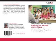 Обложка Preparación docente metodológica