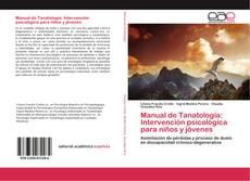 Обложка Manual de Tanatología: Intervención psicológica para niños y jóvenes
