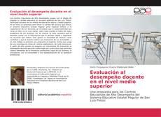 Bookcover of Evaluación al desempeño docente en el nivel medio superior