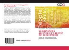 Capa do livro de Competencias gerenciales y gestión del conocimiento