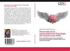 Portada del libro de Desarrollo de la especialidad de Psicología del sistema alas HIS®.
