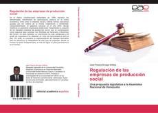 Обложка Regulación de las empresas de producción social