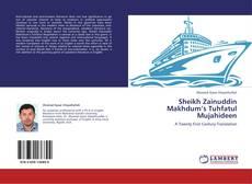 Capa do livro de Sheikh Zainuddin Makhdum's Tuhfatul Mujahideen