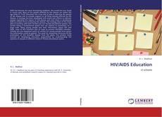 Обложка HIV/AIDS Education