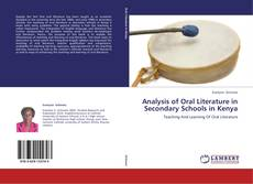 Обложка Analysis of Oral Literature in Secondary Schools in Kenya