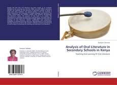 Portada del libro de Analysis of Oral Literature in Secondary Schools in Kenya