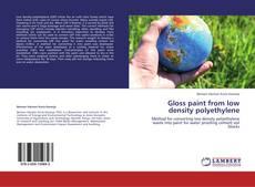 Обложка Gloss paint from low density polyethylene