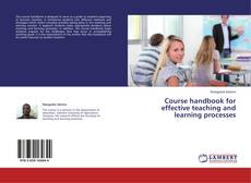 Обложка Course handbook for effective teaching and learning processes