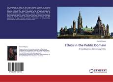 Обложка Ethics in the Public Domain