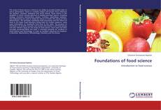 Обложка Foundations of food science