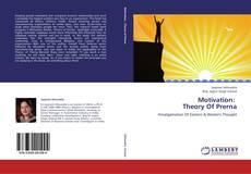 Обложка Motivation:   Theory Of Prerna