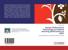 Обложка Human Performance Technology to improve learning performance at AIOU