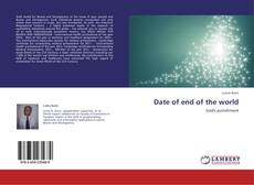 Date of end of the world kitap kapağı