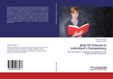 Bookcover of Role Of Interest In Individual's Competency