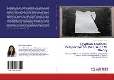 Обложка Egyptian Teachers' Perspective on the Use of MI Theory