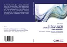 Обложка Software change management methods improvement