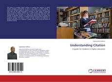 Understanding Citation的封面