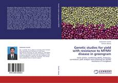 evaluation of mungbean with different genotypes essay