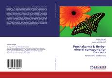 Bookcover of Panchakarma & Herbo-mineral compound for Psoriasis