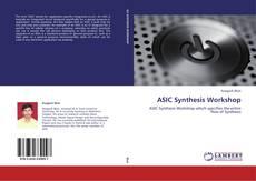 Обложка ASIC Synthesis Workshop
