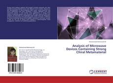 Обложка Analysis of Microwave Devices Containing Strong Chiral Metamaterial