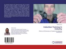 Обложка Induction Training in Industry