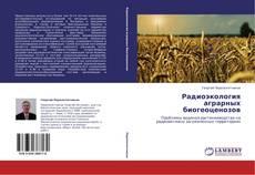 Portada del libro de Радиоэкология аграрных биогеоценозов