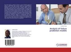 Обложка Analysis of failure prediction models