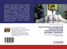 Bookcover of Smart-Passport открытой мехатронной технологической системы. Контент