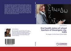 Bookcover of Oral health status of school teachers of Davangere city, India